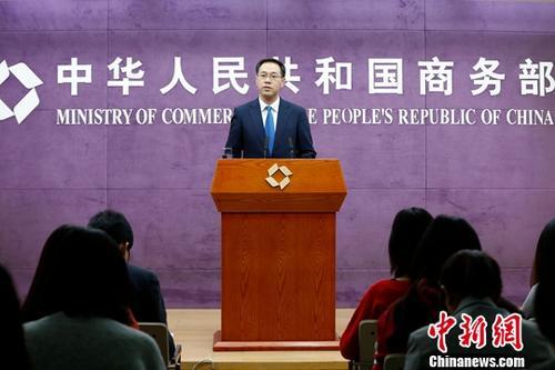 12月6日,中国商务部举行例行新闻发布会。商务部新闻发言人高峰在发布会上表示,明年中国外贸发展仍具备有力支撑,高质量发展步伐将继续加快。/p中新社记者 李慧思 摄
