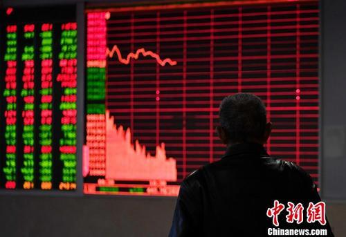 资料图:证券交易所。 中新社记者 安源 摄