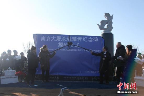 筹建纪念碑的侨社主要负责人为纪念碑揭幕。<a target='_blank' href='http://www.chinanews.com/'>中新社</a>记者 余瑞冬 摄