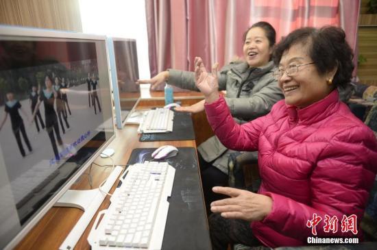 资料图:正在上网的老人。<a target='_blank' href='http://www-chinanews-com.soutaoyi.com/'>中新社</a>记者 刘文华 摄