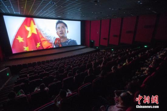资料图:观众在影院观影 中新社记者 张云 摄