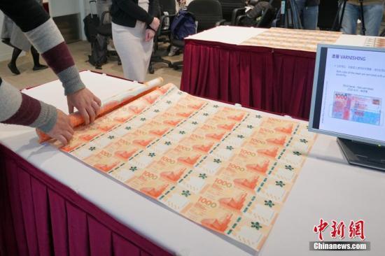 资料图:2018新系列1000港元钞票。中新社记者 张炜 摄