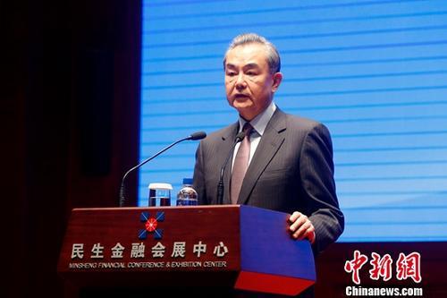 12月11日,中国国务委员兼外交部长王毅在北京出席2018年国际形势与中国外交研讨会开幕式并发表演讲。中新社记者 韩海丹 摄