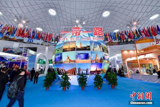 """中国将与更多国家商建自贸区 推动形成""""一带一路""""大市场"""