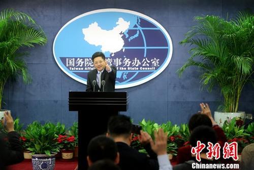 资料图:国台办发言人马晓光。<a target='_blank' href='http://www.chinanews.com/'>中新社</a>记者 张宇 摄