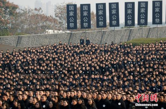 12月13日上午,中共中央、国务院在南京市侵华日军南京大屠杀遇难同胞纪念馆举行2018年南京大屠杀死难者国家公祭仪式。<a target='_blank' href='http://www-chinanews-com.think-pace.com/'>中新社</a>记者 杜洋 摄