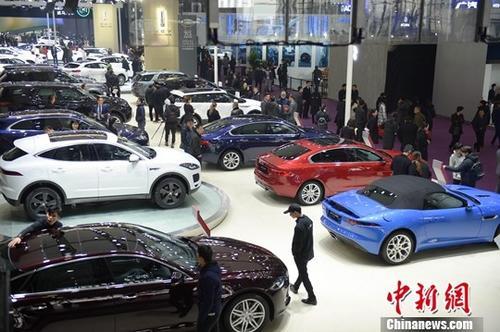 中国汽车产销量28年来首次负增长 工信部:不见得是坏事 将推新政策