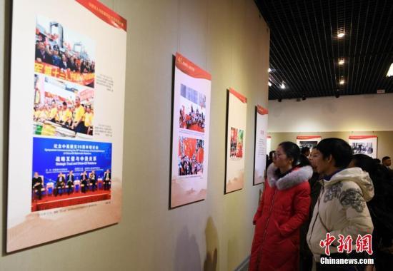 """资料图:""""四海同心 盛世梦圆――华侨华人与改革开放40周年""""图片展吸引了许多市民前来观展。张斌 摄"""