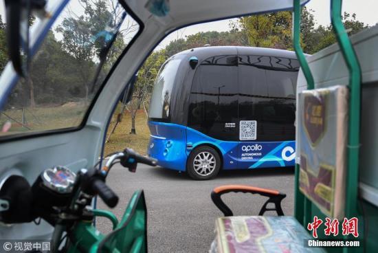 原料图:无人驾驶汽车。刘中灿 摄 图片来源:视觉中国