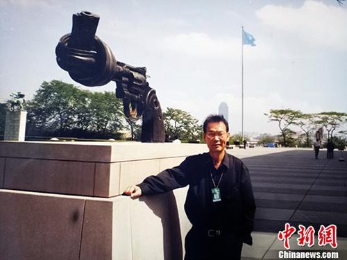 图为郭建在联合国总部采访。<a target='_blank' href='http://www.chinanews.com/'>中新社</a>发 郭建供图 摄