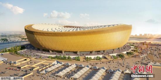 资料图:2022年卡塔尔世界杯主体育场(Lusail Stadium)设计方案。
