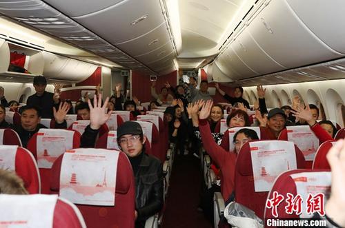 资料图:旅客。<a target='_blank' href='http://www.chinanews.com/'>中新社</a>发 张强 摄