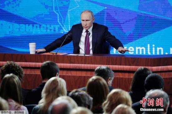 资料图:俄罗斯总统普京出席2018年度新闻发布会。