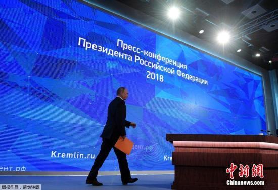 当地时间12月20日,俄罗斯莫斯科,俄罗斯总统普京出席年度消休发布会。