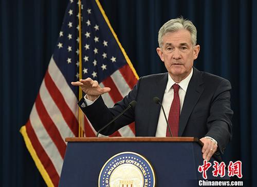 资料图:美国联邦储备委员会主席鲍威尔。中新社记者 陈孟统 摄