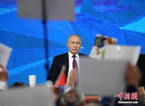 俄媒:普京金正恩会晤在即 当地安保已加强
