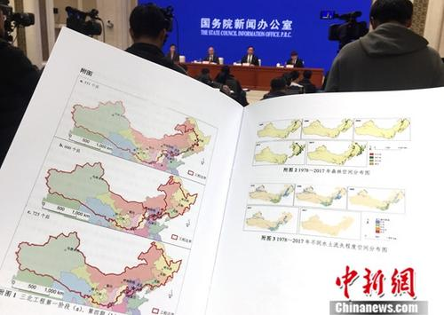 12月24日,国务院新闻办公室在北京举行新闻发布会,介绍《三北防护林体系建设40年综合评价报告》有关情况。<a target='_blank' href='http://www-chinanews-com.rlfcw.com/'>中新社</a>记者 张宇 摄