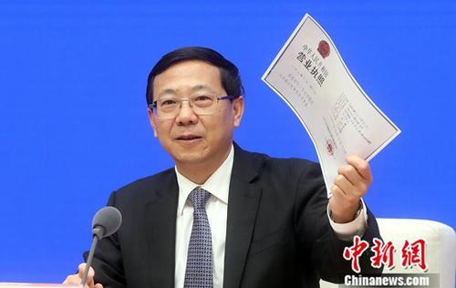 12月25日,国务院讯休办公室在北京举走讯休发布会。国家市场监管总局副局长马正其出席,并展现改革盛开后第一家私营企业业务执照。中新社记者 张宇 摄