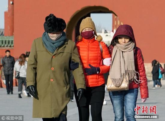 资料图:降温。图片来源:视觉中国