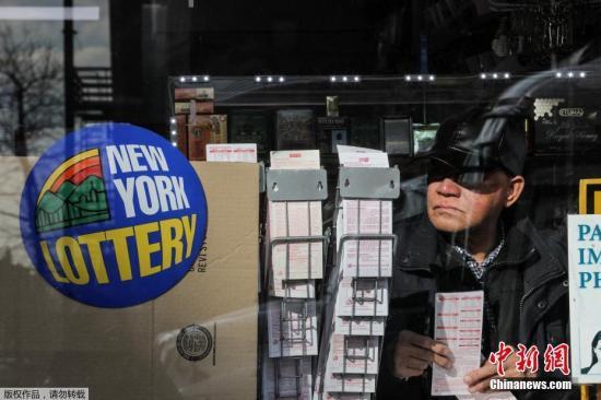 材料图:好国纽约陌头的彩票卖卖面。