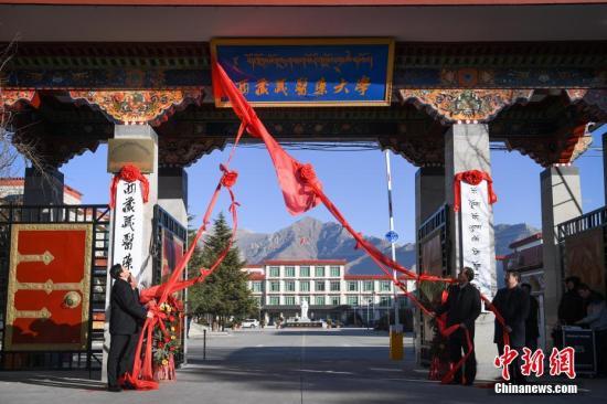 中国首所藏医药大学建校30年培养7000余藏医药人才