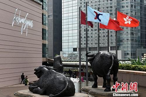 资料图:香港交易所。<a target='_blank' href='http://www.chinanews.com/'>中新社</a>记者 张炜 摄