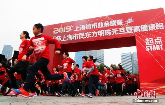 两部门:普及日常体育锻炼 大力发展健身休闲消费