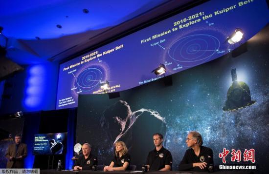 """""""天涯海角""""距离地球有约65亿公里远,位于太阳系的边缘、柯伊伯带(Kuiper)上。这是一个遥远的、绕太阳公转的冰冻物质带。"""