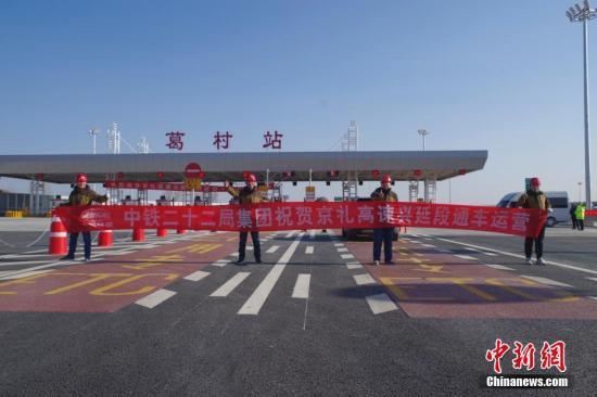 图为建设工人庆祝高速公路开通。记者 贾天勇 摄