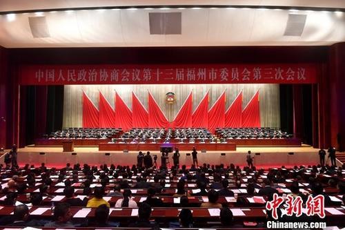 1月4日,福州市政协十三届三次会议开幕。中新社记者 吕明 摄