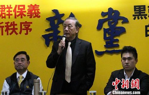 材料图豸慕明(中)。a target='_blank' href='http://www.chinanews.com/'种孤社/a记者 张晓曦 摄
