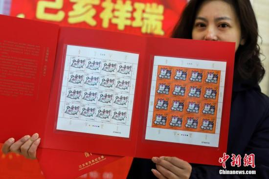 China's postal sector sees remarkable progress over 70 years