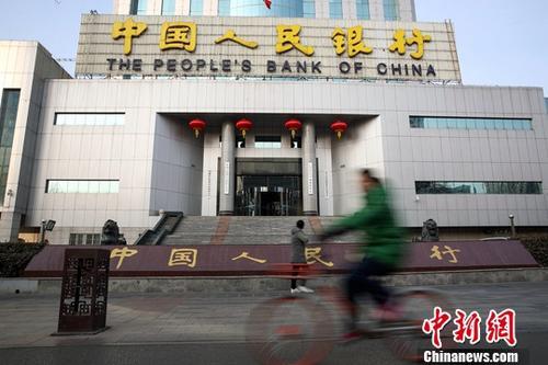 1月7日,山西太原,一女子正骑自行车经过中国人民银行太原中心支行。当日,中国人民银行网站公布数据显示,截至2018年12月末,中国外汇储备为30727.12亿美元,相比2017年末减少672.37亿美元,2018年全年降幅约2.1%,而相比2018年11月末则增加110.15亿美元,月度环比升幅约为0.4%。<a target='_blank' href='http://www-chinanews-com.yaochuantuoxie.com/'>中新社</a>记者 张云 摄