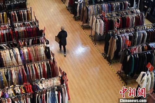 资料图:商场。<a target='_blank' href='http://www-chinanews-com.syzkm.com/'>中新社</a>记者 张斌 摄