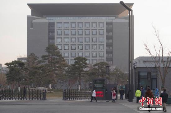 图为城市副中心行政办公区的北京市政府大楼。<a target='_blank' href='http://www.chinanews.com/'>中新社</a>记者 贾天勇 摄