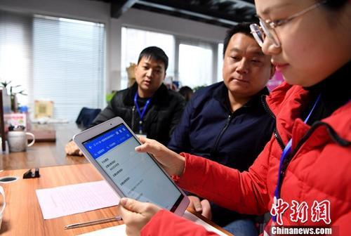 资料图:经济普查员进行信息录入。中新社记者 韩苏原 摄