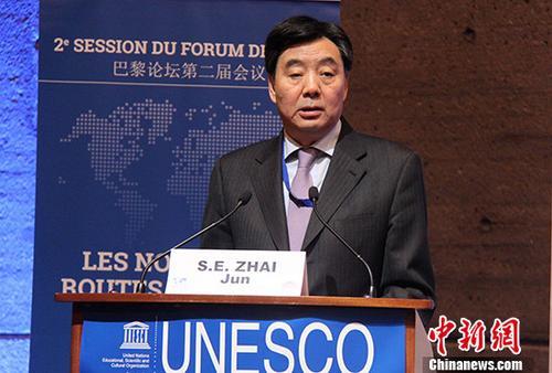 """当地时间1月10日,""""一带一路""""巴黎论坛第二届会议在联合国教科文组织总部举行。会议由中国驻法国使馆和法国国际关系与战略研究院(IRIS)共同主办。图为中国驻法大使翟隽发表开幕讲话。 <a target='_blank' href='http://www.chinanews.com/'>中新社</a>记者 李洋 摄"""