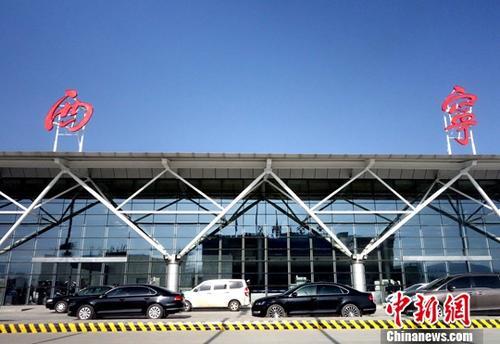 西宁曹家堡国际机场投在线配资运空港房车营地