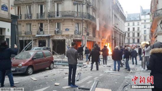 巴黎市中心发生爆炸 尚未收到中国公民伤亡报告