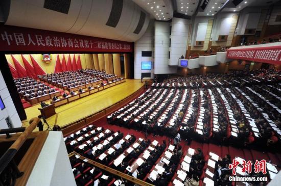 1月13日,中国人民政治协商会议第十二届福建省委员会第二次会议在福州开幕。中新社记者 张斌 摄