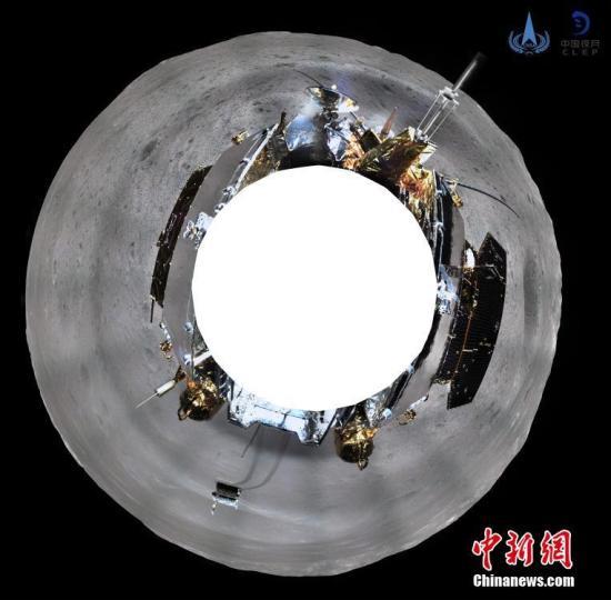 重庆大学1月15日发布消息称,随嫦娥四号登陆月球背面的生物科普试验载荷内生长出植物嫩芽。这是人类在月球上种植出的第一株植物嫩芽,实现了人类首次月面生物生长培育实验。图为嫦娥四号着陆器地形地貌相机环拍全景图(方位投影)。(资料图片)中国国家航天局供图