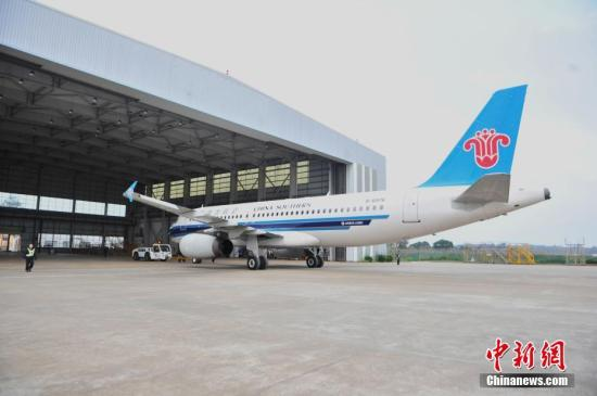 China Southern Airlines launches new service to allow passengers to buy more than one seat
