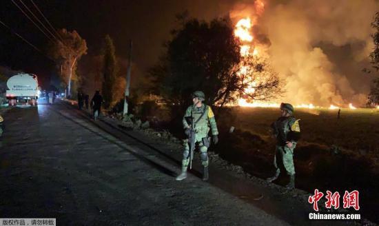 伊达尔戈州州长告诉当地电视台,此次爆炸已经导致20人死亡,54人受伤。这一数据是根据初步报告得出的。墨西哥总统18日呼吁所有政府部门向受害者提供援助。