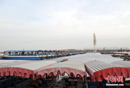 图为冬日的白洋淀景区码头。韩冰 摄