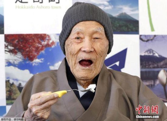 资料图:日本老人。