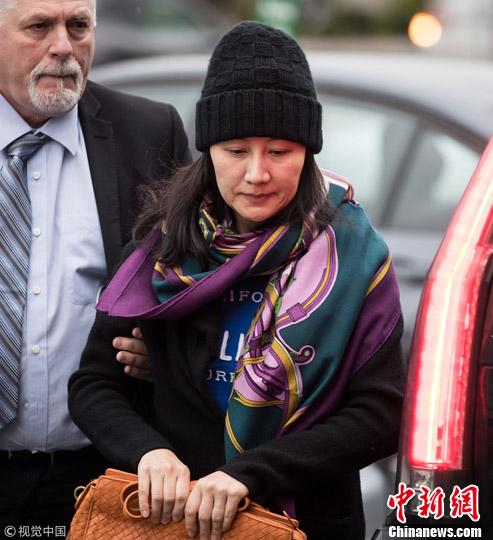 Huawei CFO has strong arguments in extradition case: Canadian diplomat