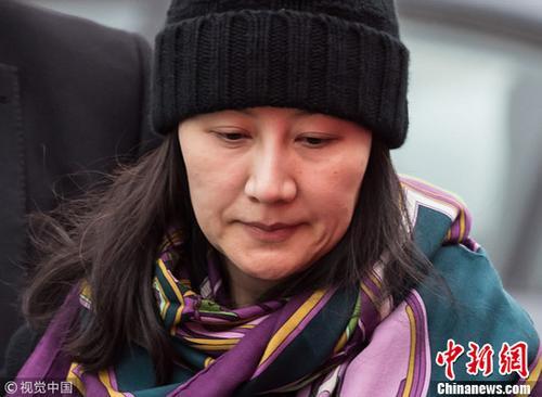 资料图:孟晚舟。图片来源:视觉中国