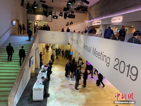 世界经济论坛第五十届年会将聚焦可持续发展