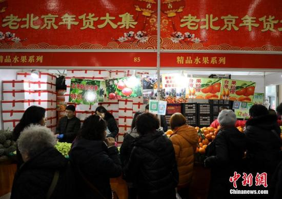 春节前中国各地市场运行总体平稳