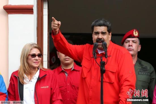 马杜罗求助欧佩克应对美制裁瓜伊多声称获援助